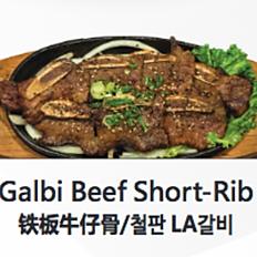 Galbi Beef Short Rib Hot Plate