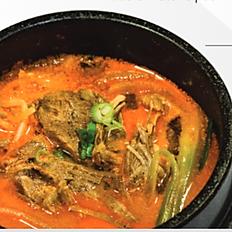 Spicy Beef Veggie Soup (Spicy option)