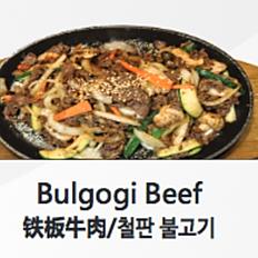 Bulgogi Beef Hot Plate