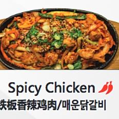 Spicy Chicken Hot Plate