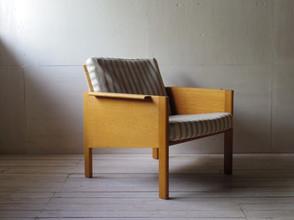 2-069B Easy chair