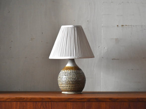 4-036 Table lamp