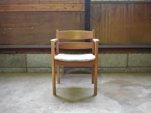 4-062 Arm chair