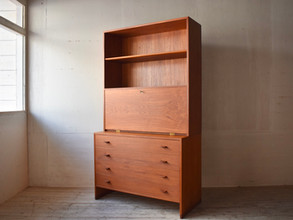 4-064 Cabinet with Bureau - RY Mobler