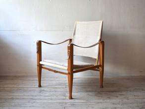 4-057 Safari chair