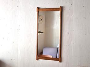 4-031 Wall mirror - Jansen spejle