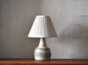 4-083 Table lamp - Søholm