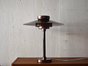 4-052 Table lamp