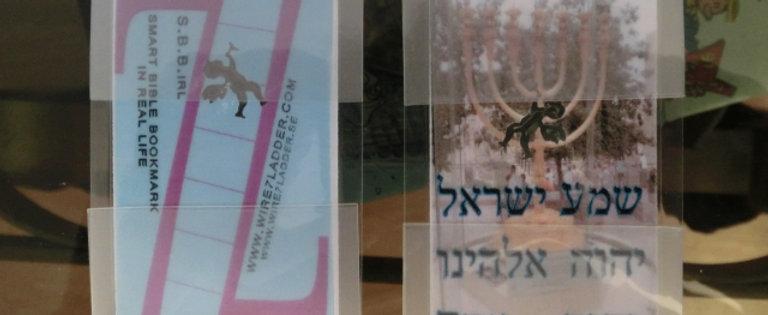 The Smart Bible Bookmark      ( Hebreisk Text )