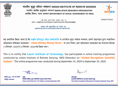 E-Learning: NPTEL, ISRO and Coursera
