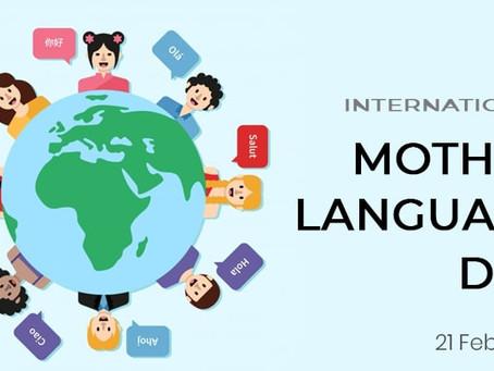 વિશ્વ માતૃભાષા દિવસ – આપણી ભાષા, આપણું ગૌરવ