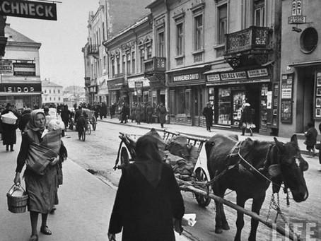 Історія слінгоносіння в Україні