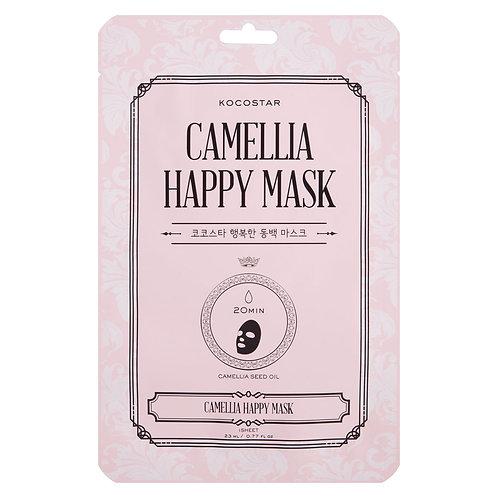 Camellia Happy Face Mask