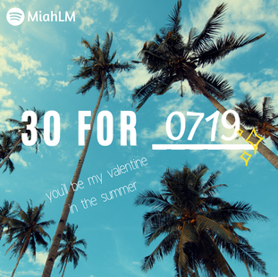 30 for 0719