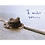 Thumbnail: 11025: Toadally Miss You!