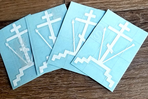 House Blessing Decals