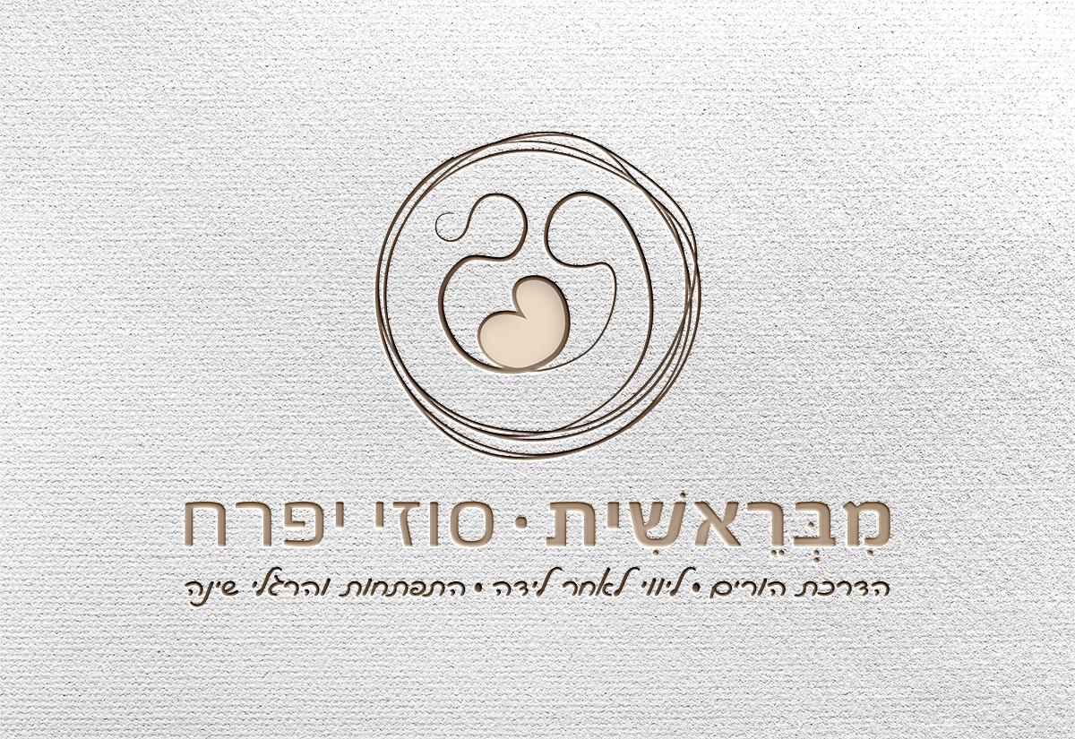 לוגו מבראשית