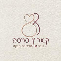 doula_logo
