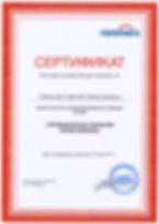 Сертификат специалиста Remmers 1