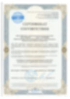 Выписка из реестр ФНП_2.jpg