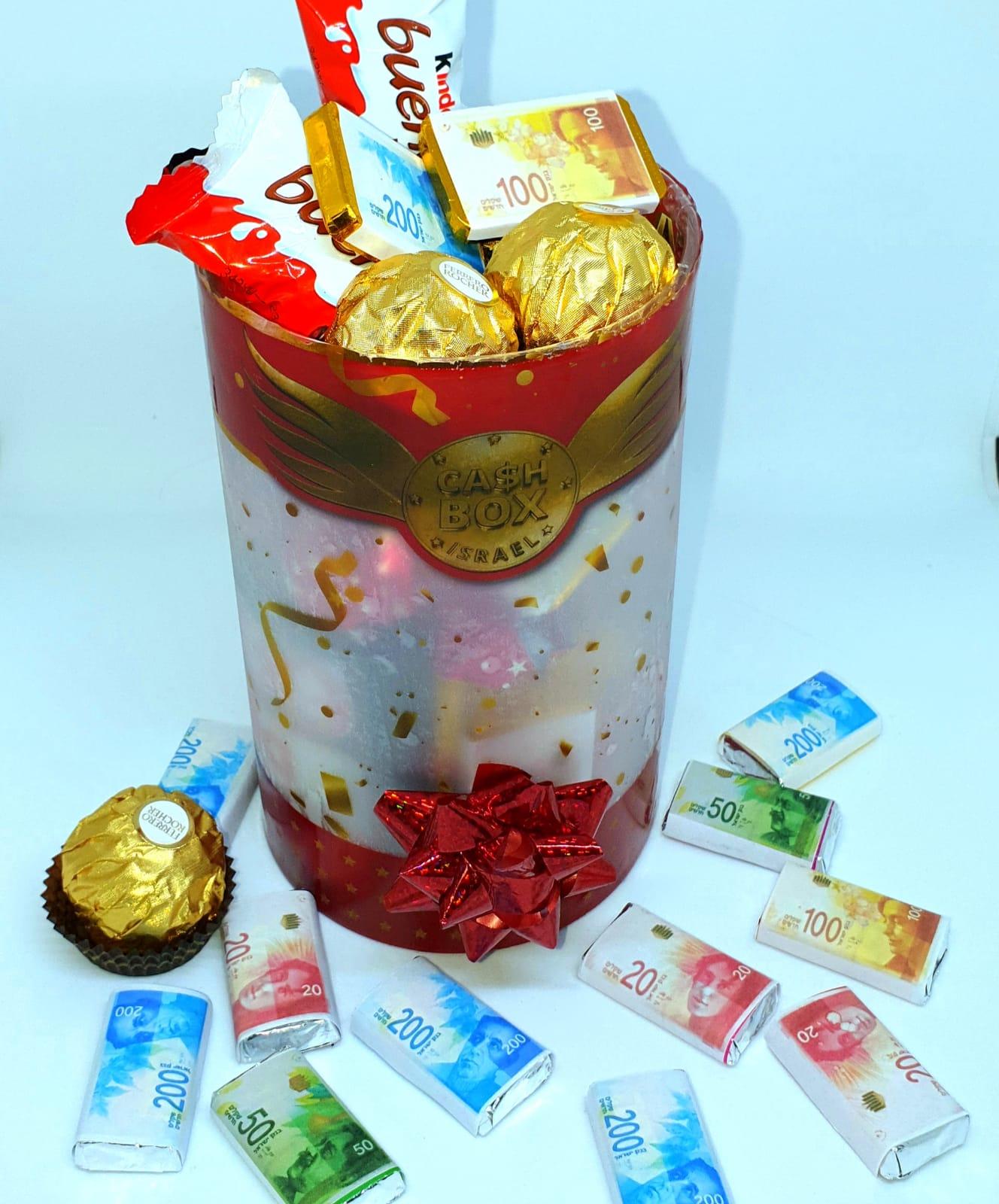 קופסת שוקולדים