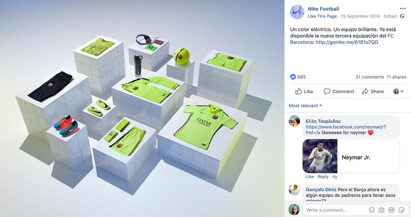 Nike FCB - Third Kit