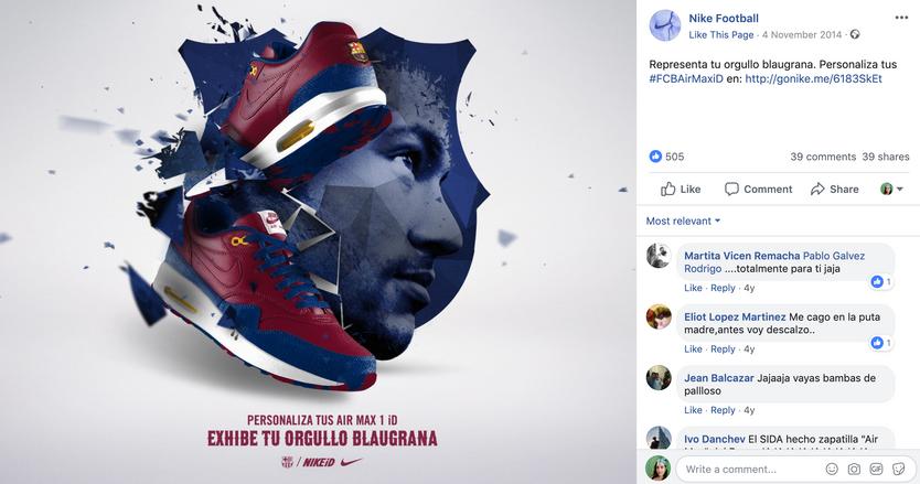 Nike FCB - AirMax iD