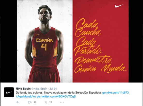 NIKE BASKETBALL - SPANISH NATIONAL TEAM WORLD CUP