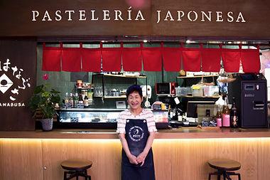 PASTELERÍA_JAPONESA_2.jpg