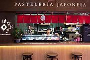 PASTELERÍA JAPONESA 1.jpg