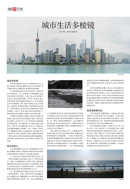 Xnip2019-08-20_01-18-14.jpg