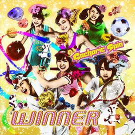 [CDアルバム]Gacharic Spin「Winner」アートワークス