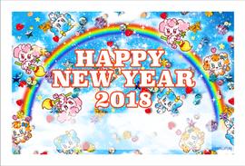 Digipri年賀状2018 デザイン