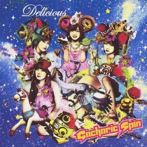 [CDアルバム]Gacharic Spin「Delicious」アートワークス