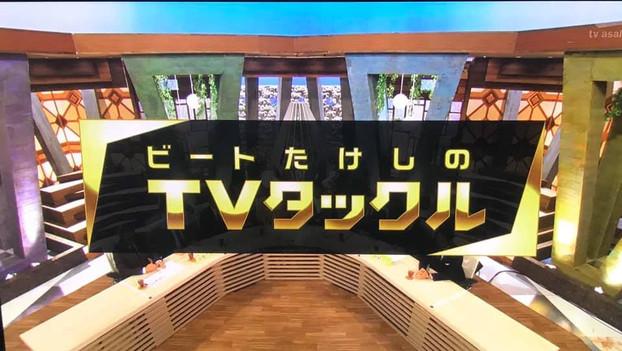 2020/03/22(Sun) TV番組空き家関連に出演