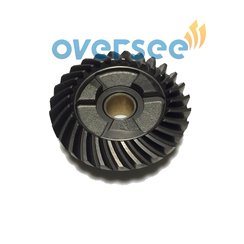 61N-45560-00 Forward gear