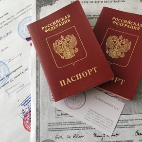 Загранпаспорт РФ новорожденным в США. Свидетельство о рождение, часть 1