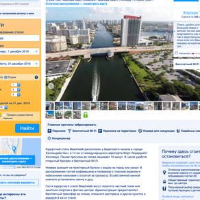 Сравниваем цены на аренду квартиры в Майами