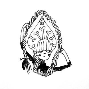 Костяница