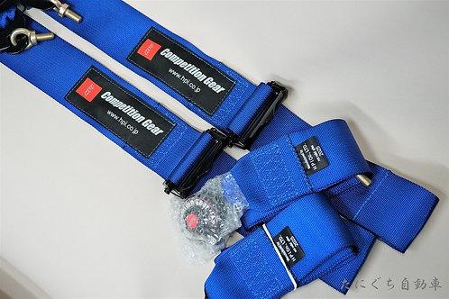 HPIレーシングハーネス4点式 右用 青