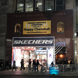 Happy Channukah!
