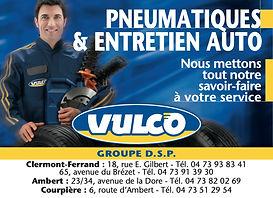 Vulco AP DSP.jpg