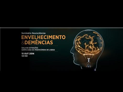 Cuidar Melhor participa no Seminário das Neurociências dedicado ao Envelhecimento e Demências