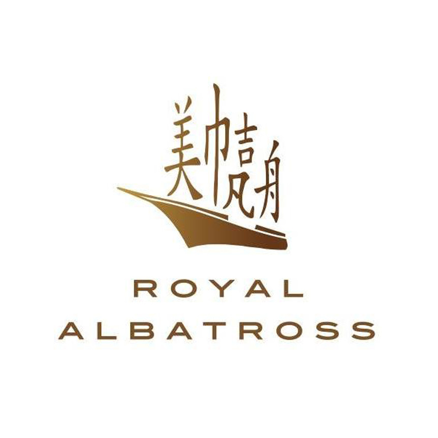 Tallship Royal Albatross
