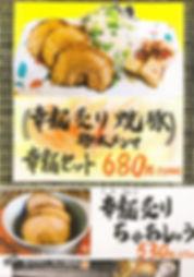 roasted-pork.jpg
