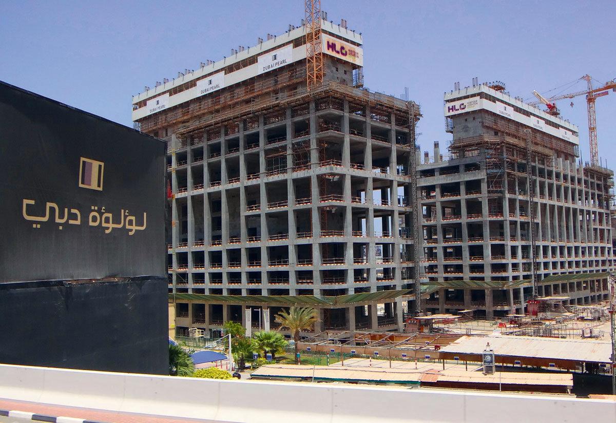 DubaiPearl.jpg