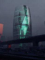 Leeza Soho Tower2.jpg