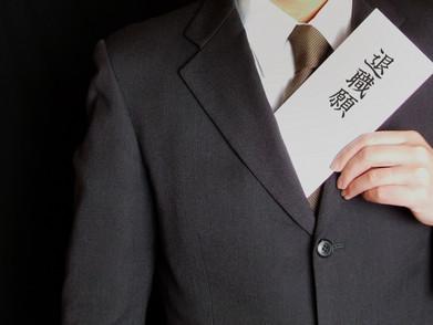 職場に不満を感じて転職すると、なぜ上手くいかないのか