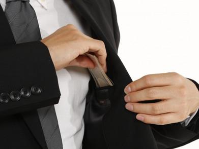 """雇用調整助成金 """"不正受給"""" に対する行政機関の対応とは"""
