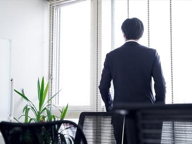 リーダーに求められる「離席の仕方」